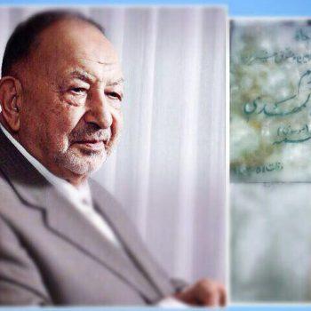 حاج آقاي سید عبدالمهدی آل طعمه