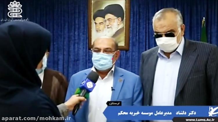 دکترصلاح الدین دلشاد