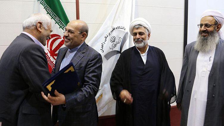 افتتاح دفتر موسسه محکم در زاهدان