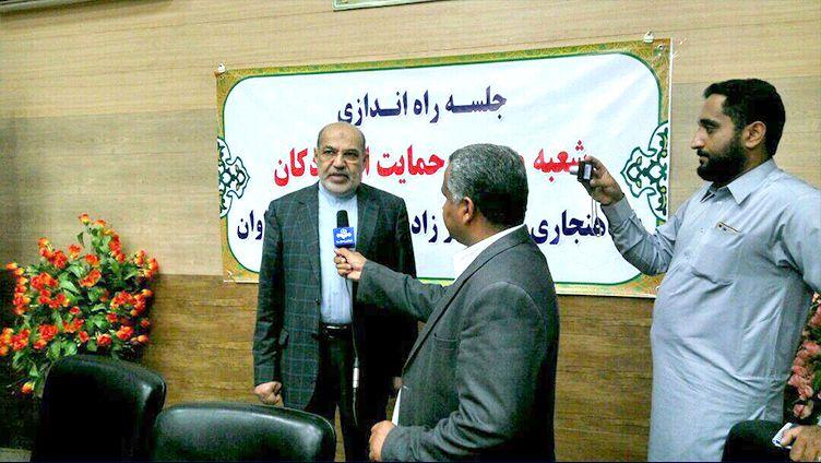 شعبه موسسه محکم در سراوان سیستان و بلوچستان تاسیس شد
