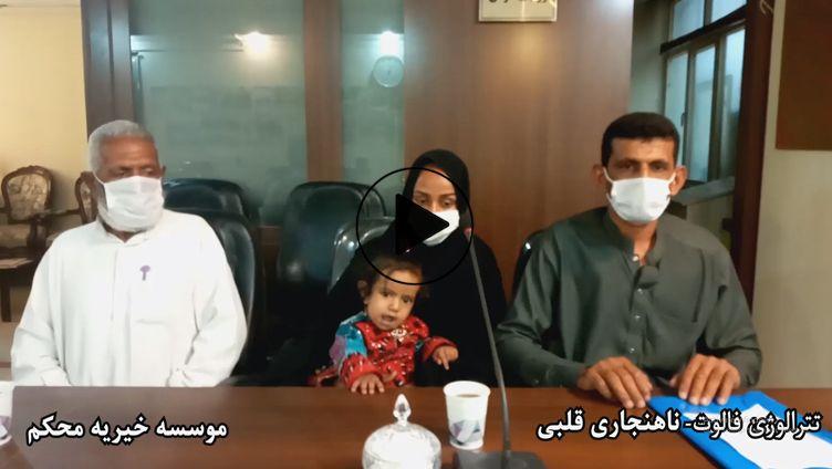 گفتگو با خانواده مروه خانم، بیماری با ناهنجاری بدو تولد- تترالوژی فالوت