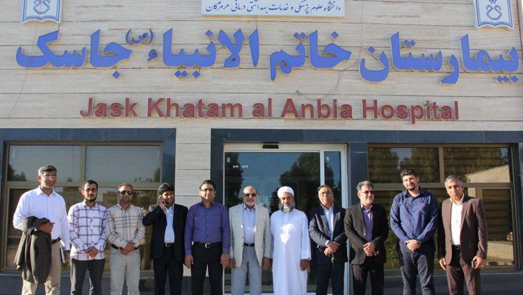 شعبه موسسه خیریه محکم در جاسک افتتاح شد