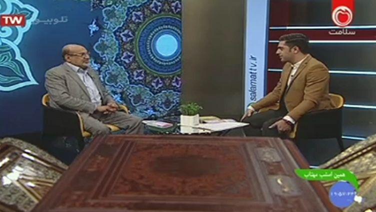 دکتر صلاح الدین دلشاد میهمان شبکه سلامت ۲۱ اردیبهشت ۱۳۹۷